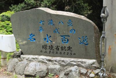 明神岳1432m ヒキウス平    三重県_d0055236_1624144.jpg