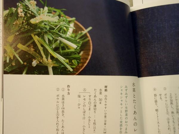 豆皿おつまみ_b0132442_16324966.jpg