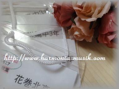 ピアノ教室勉強会☆名札作り_d0165645_2011838.jpg