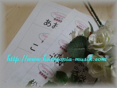 ピアノ教室勉強会☆名札作り_d0165645_20125624.jpg