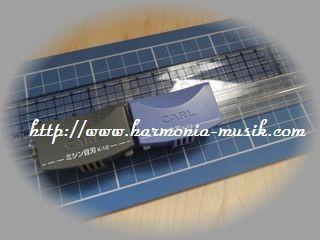 ピアノ教室勉強会☆名札作り_d0165645_20134064.jpg