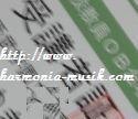 ピアノ教室勉強会☆名札作り_d0165645_20555421.jpg