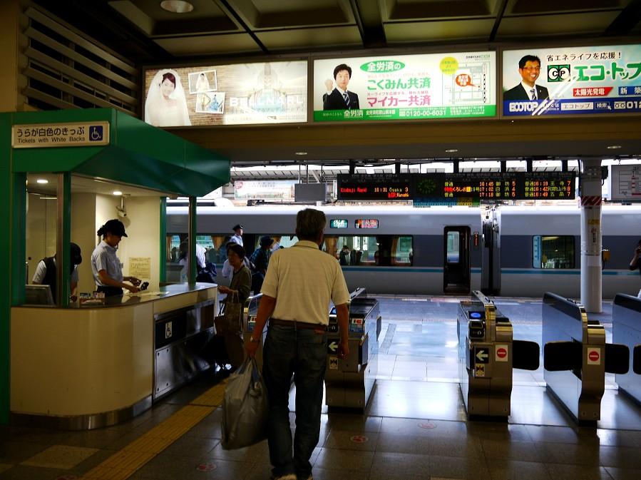 和歌山駅_b0093754_20365196.jpg