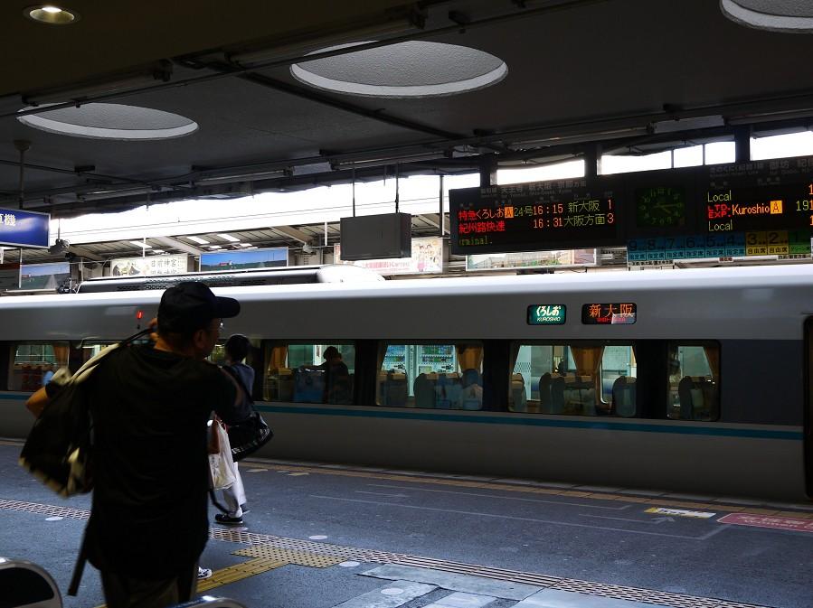 和歌山駅_b0093754_2037324.jpg