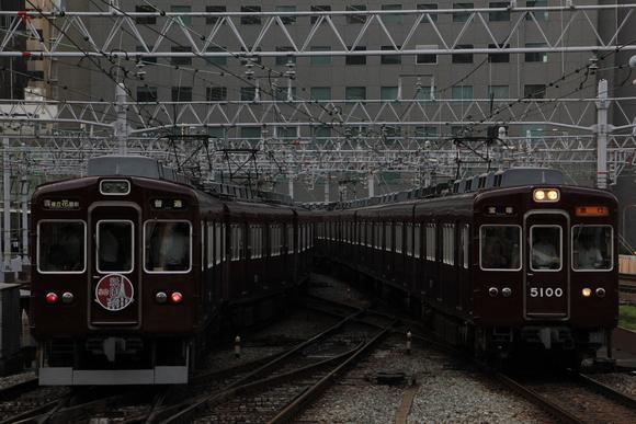 阪急3000系 祇園祭看板掲出 2ハン_d0202264_2251439.jpg