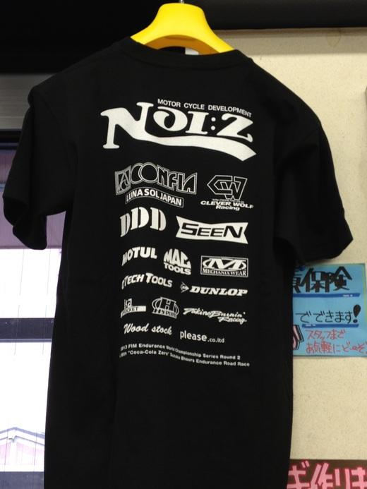 NOI:Z応援Tシャツ_b0163075_1951947.jpg