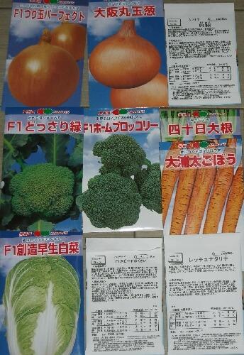 スイカの初収穫など _f0018078_18254251.jpg
