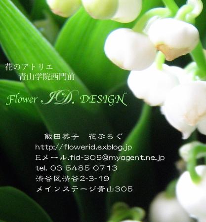 f0007380_1971065.jpg