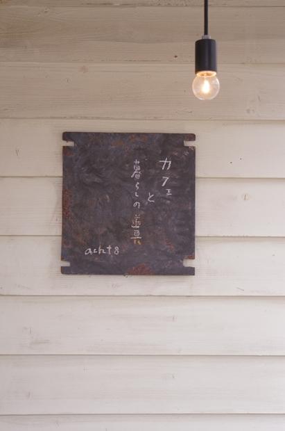 f0224192_1939438.jpg
