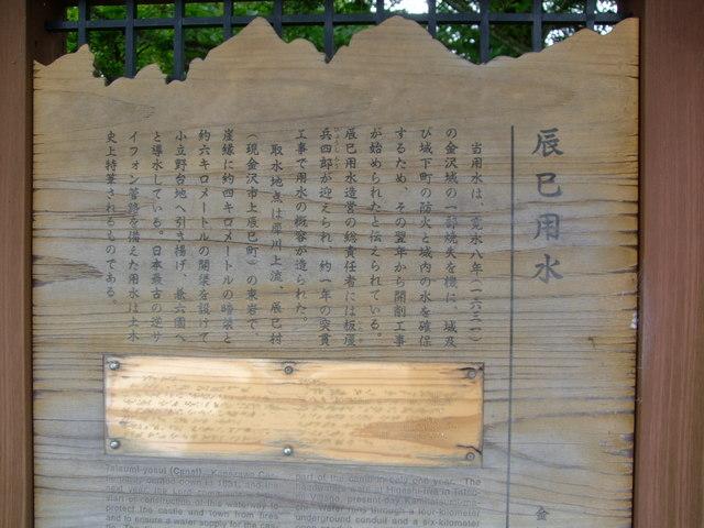 第1話 金沢はまず近江町市場で食し、石川県立美術館のカフェでのんびり_f0100593_1648446.jpg