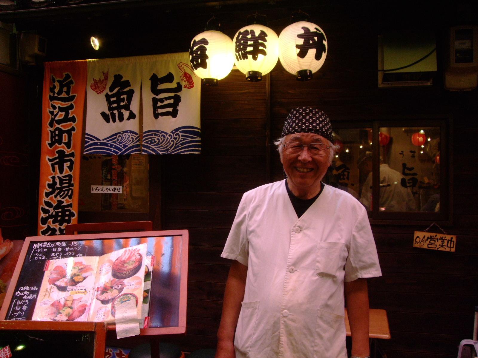 第1話 金沢はまず近江町市場で食し、石川県立美術館のカフェでのんびり_f0100593_16593234.jpg