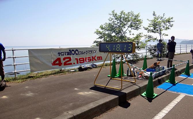 2013.06.30 サロマ湖100kmウルトラマラソン Vol.02(START-60km)_c0025895_3394280.jpg