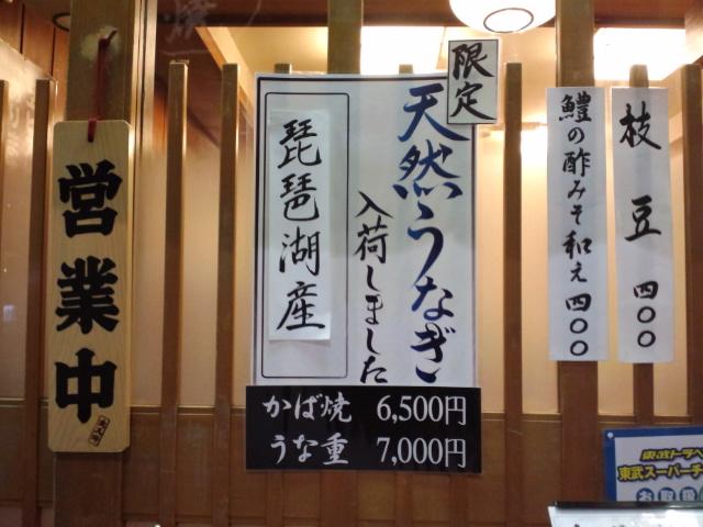 f0042295_2011513.jpg
