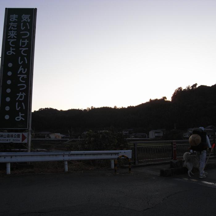 Memory of the second pilgrimage with husky HANA_c0049299_12455026.jpg