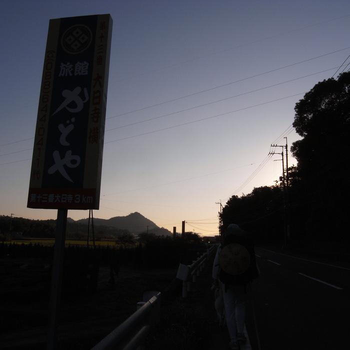 Memory of the second pilgrimage with husky HANA_c0049299_12493270.jpg
