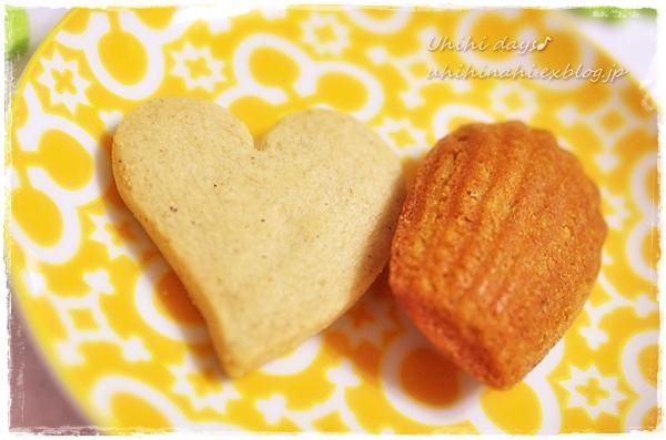 マサラが香る Sweets♪_f0179404_739329.jpg