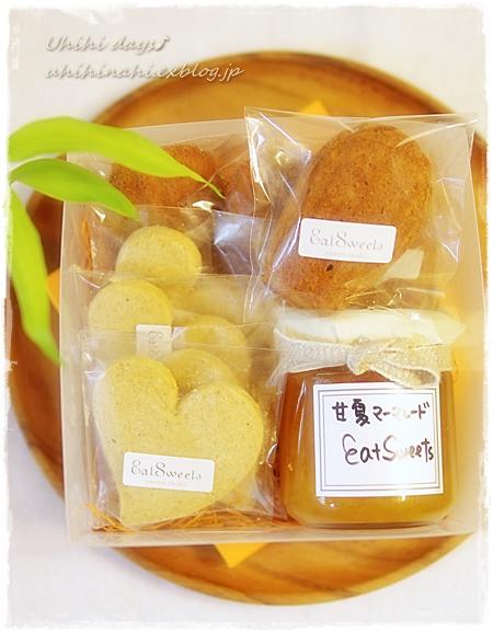 マサラが香る Sweets♪_f0179404_7401131.jpg