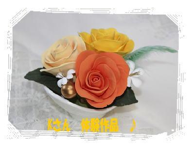c0169414_18571317.jpg