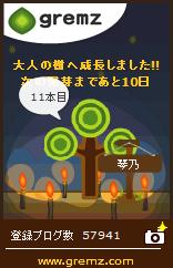 b0199924_16575069.jpg
