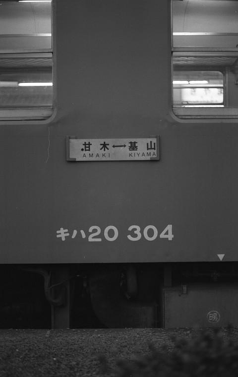 f0203926_23504433.jpg