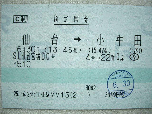 b0283432_1995350.jpg