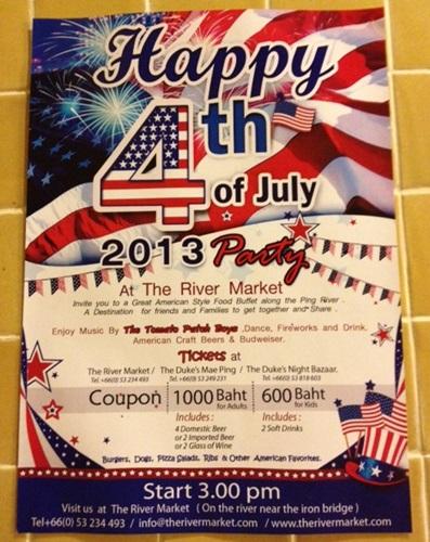 Happy 4th of July_e0182138_18503329.jpg