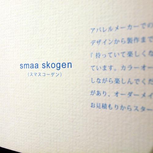 【smaa skogen 展】開催中です。&hickory03travelers静岡制作室の遠藤さんより新作が届きました!!_e0031142_18163598.jpg