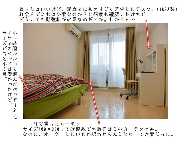 f0252848_2149506.jpg