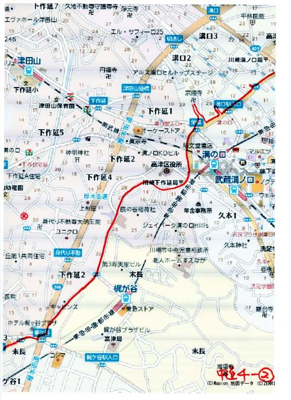 「健街道」鎌倉街道中道ウォーク4回目活動報告_a0215849_653477.jpg