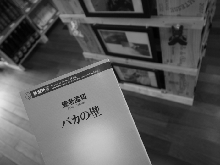 限定高級芋焼酎「黒瀬安光」_b0246060_1362794.jpg