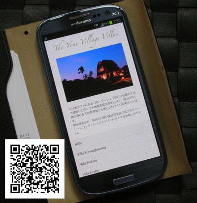 a0293265_85415.jpg