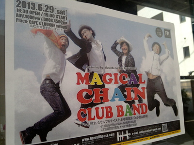Magical Chain Special ~early summer 2013~ & 佐賀Swamp Beat_c0227168_14263149.jpg