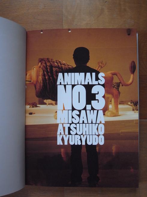 「ANIMALS NO.3」_d0095471_18454925.jpg