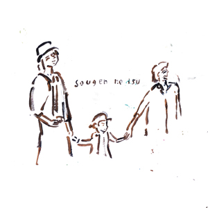 第49回上映『草原の椅子』_c0154575_044117.jpg