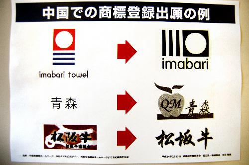 """丸亀製麺ではない、丸亀""""風""""製麺だった!_d0061678_19124187.jpg"""