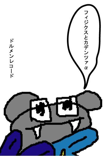 b0005281_19155994.jpg