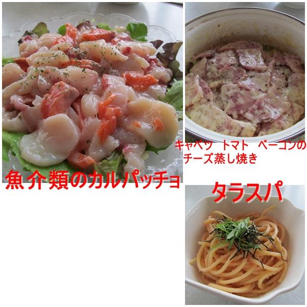 b0124693_952415.jpg
