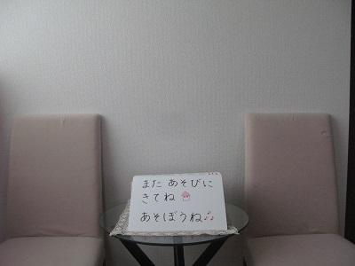 f0103797_17352086.jpg
