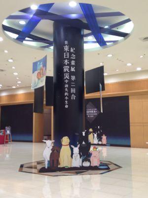 台湾初日&2日目ー三越編_e0239908_19492569.jpg