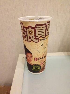 台湾初日&2日目ー三越編_e0239908_19493283.jpg