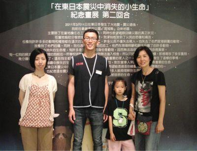 台湾初日&2日目ー三越編_e0239908_19493399.jpg
