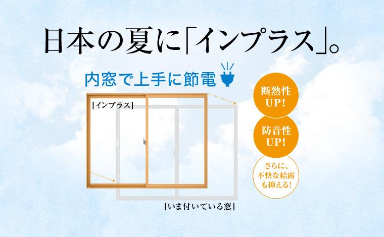 ☆夏の日差しをシャットアウト☆_e0243413_15303266.jpg