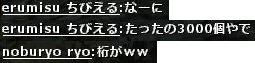 b0236120_15545165.jpg