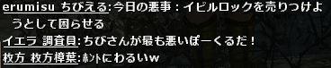b0236120_16142369.jpg