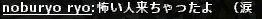 b0236120_16151332.jpg