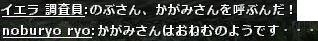 b0236120_16184376.jpg