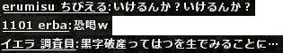b0236120_1633810.jpg
