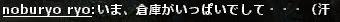 b0236120_165412.jpg
