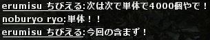 b0236120_1658315.jpg