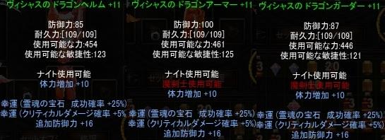 b0184437_225122.jpg
